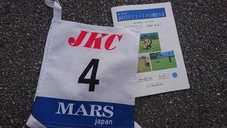 DSC_8464.JPG